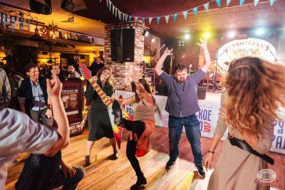 «Октоберфест-2019»: Бир Кинг, 26 сентября 2019 - Ресторан «Максимилианс» Екатеринбург - 27