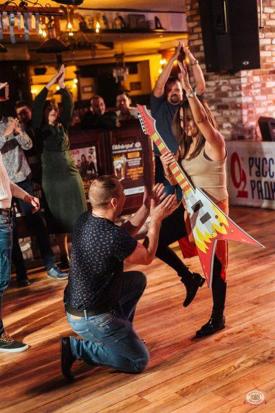 «Октоберфест-2019»: Бир Кинг, 26 сентября 2019 - Ресторан «Максимилианс» Екатеринбург - 28
