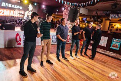 «Октоберфест-2019»: Бир Кинг, 26 сентября 2019 - Ресторан «Максимилианс» Екатеринбург - 4
