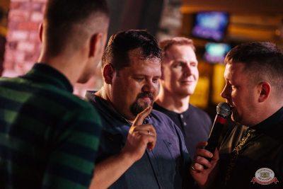 «Октоберфест-2019»: Бир Кинг, 26 сентября 2019 - Ресторан «Максимилианс» Екатеринбург - 8