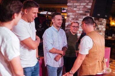 «Октоберфест-2019»: Бир Кинг, 3 октября 2019 - Ресторан «Максимилианс» Екатеринбург - 1