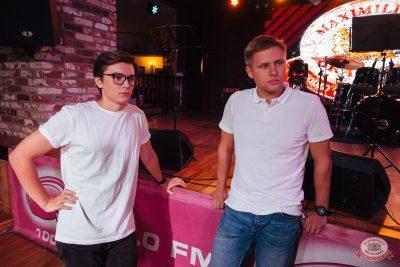«Октоберфест-2019»: Бир Кинг, 3 октября 2019 - Ресторан «Максимилианс» Екатеринбург - 10