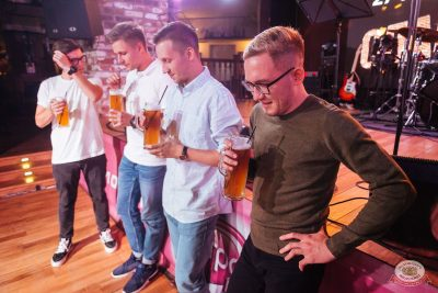 «Октоберфест-2019»: Бир Кинг, 3 октября 2019 - Ресторан «Максимилианс» Екатеринбург - 16