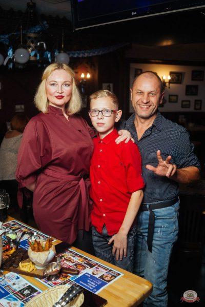 «Октоберфест-2019»: Бир Кинг, 3 октября 2019 - Ресторан «Максимилианс» Екатеринбург - 19
