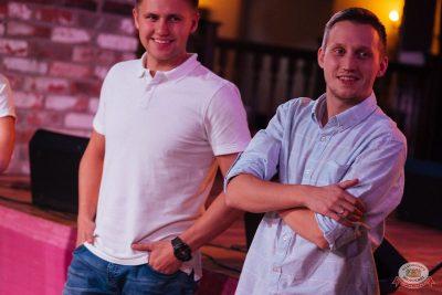 «Октоберфест-2019»: Бир Кинг, 3 октября 2019 - Ресторан «Максимилианс» Екатеринбург - 2