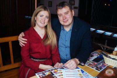 «Октоберфест-2019»: Бир Кинг, 3 октября 2019 - Ресторан «Максимилианс» Екатеринбург - 22