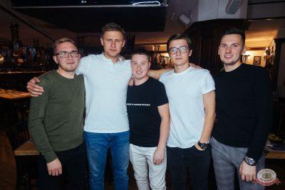 «Октоберфест-2019»: Бир Кинг, 3 октября 2019 - Ресторан «Максимилианс» Екатеринбург - 23
