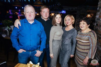 «Октоберфест-2019»: Бир Кинг, 3 октября 2019 - Ресторан «Максимилианс» Екатеринбург - 28