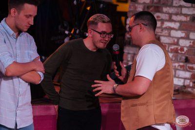 «Октоберфест-2019»: Бир Кинг, 3 октября 2019 - Ресторан «Максимилианс» Екатеринбург - 3