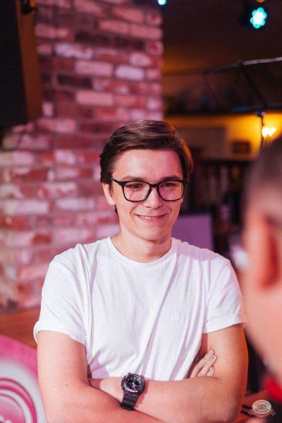 «Октоберфест-2019»: Бир Кинг, 3 октября 2019 - Ресторан «Максимилианс» Екатеринбург - 5