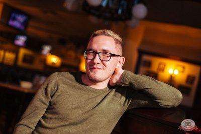 «Октоберфест-2019»: Бир Кинг, 3 октября 2019 - Ресторан «Максимилианс» Екатеринбург - 9