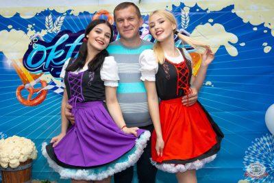«Октоберфест-2019»: открытие. Выбор пивной столицы, 20 сентября 2019 - Ресторан «Максимилианс» Екатеринбург - 1