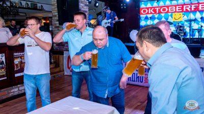 «Октоберфест-2019»: открытие. Выбор пивной столицы, 20 сентября 2019 - Ресторан «Максимилианс» Екатеринбург - 24