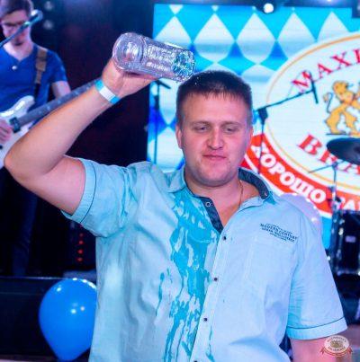 «Октоберфест-2019»: открытие. Выбор пивной столицы, 20 сентября 2019 - Ресторан «Максимилианс» Екатеринбург - 27