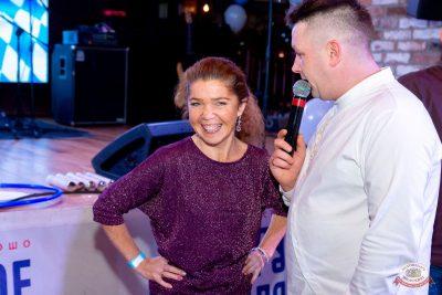 «Октоберфест-2019»: открытие. Выбор пивной столицы, 20 сентября 2019 - Ресторан «Максимилианс» Екатеринбург - 31