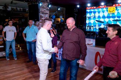 «Октоберфест-2019»: открытие. Выбор пивной столицы, 20 сентября 2019 - Ресторан «Максимилианс» Екатеринбург - 35