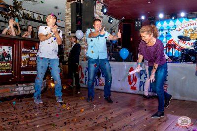 «Октоберфест-2019»: открытие. Выбор пивной столицы, 20 сентября 2019 - Ресторан «Максимилианс» Екатеринбург - 37