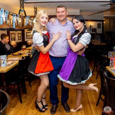 «Октоберфест-2019»: открытие. Выбор пивной столицы, 20 сентября 2019 - Ресторан «Максимилианс» Екатеринбург - 46