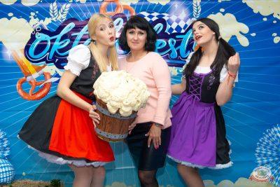 «Октоберфест-2019»: открытие. Выбор пивной столицы, 20 сентября 2019 - Ресторан «Максимилианс» Екатеринбург - 6