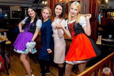 «Октоберфест-2019»: открытие. Выбор пивной столицы, 20 сентября 2019 - Ресторан «Максимилианс» Екатеринбург - 61