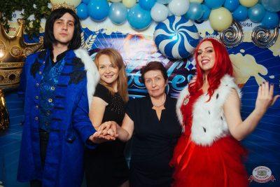 «Октоберфест-2019»: выбор Короля и Королевы (первый тур), 21 сентября 2019 - Ресторан «Максимилианс» Екатеринбург - 1