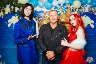 «Октоберфест-2019»: выбор Короля и Королевы (первый тур), 21 сентября 2019 - Ресторан «Максимилианс» Екатеринбург - 13