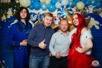 «Октоберфест-2019»: выбор Короля и Королевы (первый тур), 21 сентября 2019 - Ресторан «Максимилианс» Екатеринбург - 15