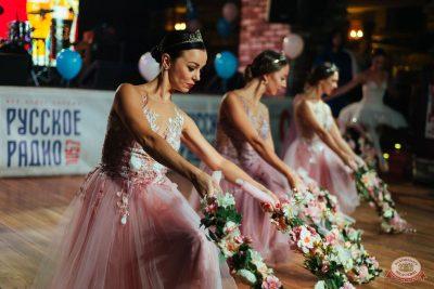 «Октоберфест-2019»: выбор Короля и Королевы (первый тур), 21 сентября 2019 - Ресторан «Максимилианс» Екатеринбург - 16