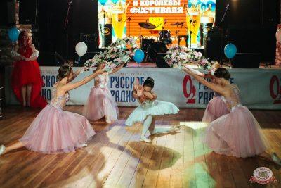 «Октоберфест-2019»: выбор Короля и Королевы (первый тур), 21 сентября 2019 - Ресторан «Максимилианс» Екатеринбург - 17