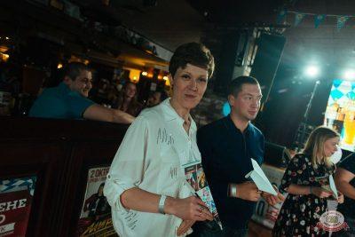 «Октоберфест-2019»: выбор Короля и Королевы (первый тур), 21 сентября 2019 - Ресторан «Максимилианс» Екатеринбург - 18