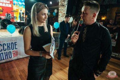«Октоберфест-2019»: выбор Короля и Королевы (первый тур), 21 сентября 2019 - Ресторан «Максимилианс» Екатеринбург - 19