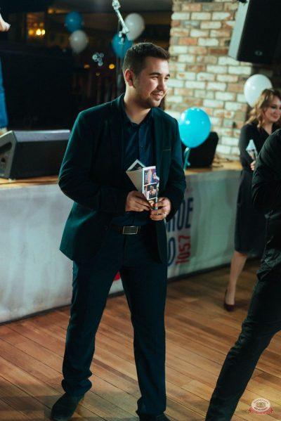 «Октоберфест-2019»: выбор Короля и Королевы (первый тур), 21 сентября 2019 - Ресторан «Максимилианс» Екатеринбург - 22
