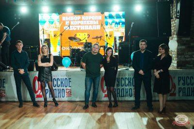 «Октоберфест-2019»: выбор Короля и Королевы (первый тур), 21 сентября 2019 - Ресторан «Максимилианс» Екатеринбург - 25