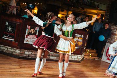 «Октоберфест-2019»: выбор Короля и Королевы (первый тур), 21 сентября 2019 - Ресторан «Максимилианс» Екатеринбург - 26