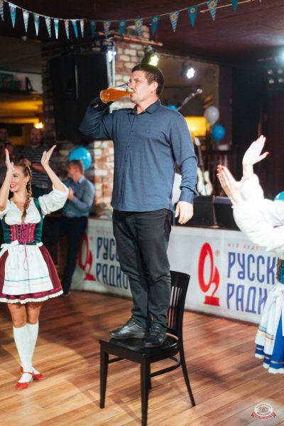 «Октоберфест-2019»: выбор Короля и Королевы (первый тур), 21 сентября 2019 - Ресторан «Максимилианс» Екатеринбург - 27