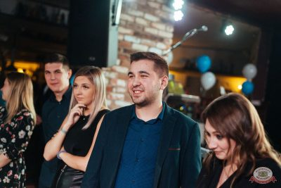 «Октоберфест-2019»: выбор Короля и Королевы (первый тур), 21 сентября 2019 - Ресторан «Максимилианс» Екатеринбург - 28