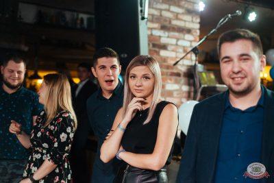 «Октоберфест-2019»: выбор Короля и Королевы (первый тур), 21 сентября 2019 - Ресторан «Максимилианс» Екатеринбург - 29
