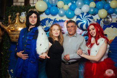 «Октоберфест-2019»: выбор Короля и Королевы (первый тур), 21 сентября 2019 - Ресторан «Максимилианс» Екатеринбург - 3