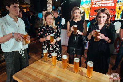 «Октоберфест-2019»: выбор Короля и Королевы (первый тур), 21 сентября 2019 - Ресторан «Максимилианс» Екатеринбург - 30