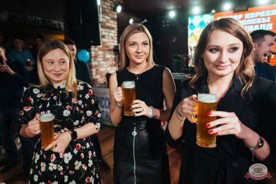 «Октоберфест-2019»: выбор Короля и Королевы (первый тур), 21 сентября 2019 - Ресторан «Максимилианс» Екатеринбург - 31