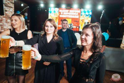 «Октоберфест-2019»: выбор Короля и Королевы (первый тур), 21 сентября 2019 - Ресторан «Максимилианс» Екатеринбург - 33