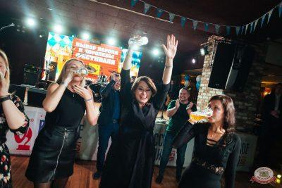 «Октоберфест-2019»: выбор Короля и Королевы (первый тур), 21 сентября 2019 - Ресторан «Максимилианс» Екатеринбург - 35