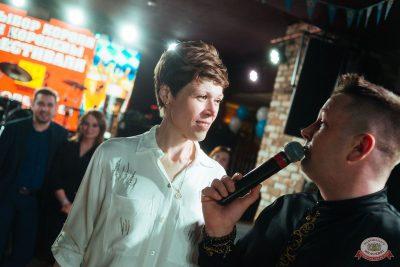 «Октоберфест-2019»: выбор Короля и Королевы (первый тур), 21 сентября 2019 - Ресторан «Максимилианс» Екатеринбург - 36