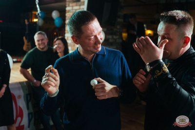 «Октоберфест-2019»: выбор Короля и Королевы (первый тур), 21 сентября 2019 - Ресторан «Максимилианс» Екатеринбург - 37