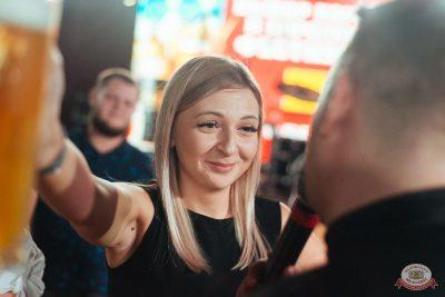 «Октоберфест-2019»: выбор Короля и Королевы (первый тур), 21 сентября 2019 - Ресторан «Максимилианс» Екатеринбург - 38