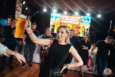 «Октоберфест-2019»: выбор Короля и Королевы (первый тур), 21 сентября 2019 - Ресторан «Максимилианс» Екатеринбург - 40