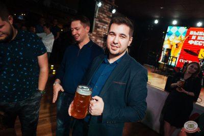 «Октоберфест-2019»: выбор Короля и Королевы (первый тур), 21 сентября 2019 - Ресторан «Максимилианс» Екатеринбург - 41