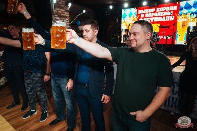 «Октоберфест-2019»: выбор Короля и Королевы (первый тур), 21 сентября 2019 - Ресторан «Максимилианс» Екатеринбург - 42