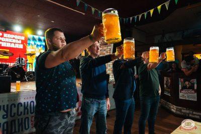 «Октоберфест-2019»: выбор Короля и Королевы (первый тур), 21 сентября 2019 - Ресторан «Максимилианс» Екатеринбург - 43