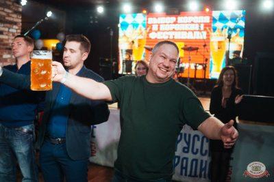 «Октоберфест-2019»: выбор Короля и Королевы (первый тур), 21 сентября 2019 - Ресторан «Максимилианс» Екатеринбург - 44